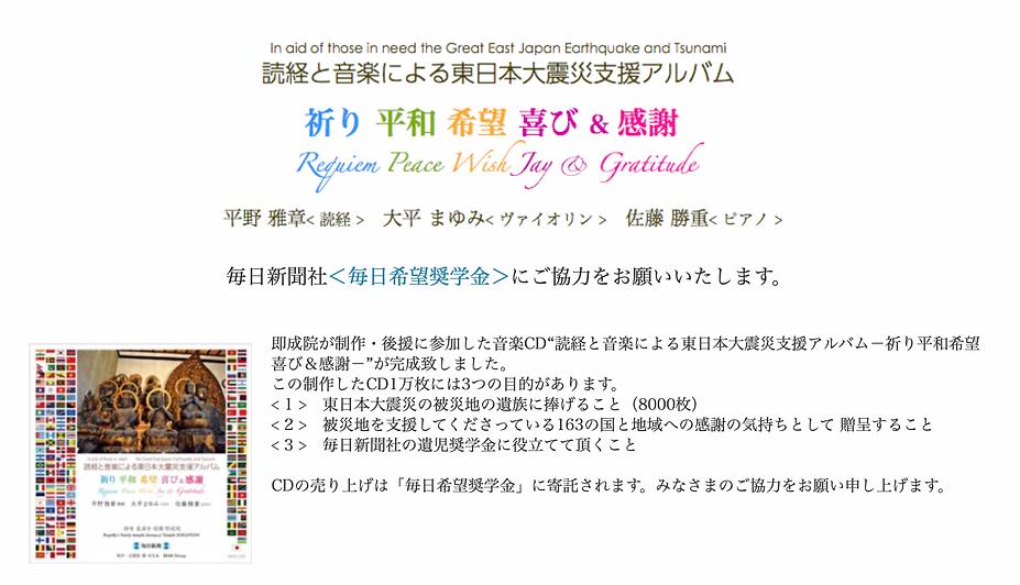 スクリーンショット 2021-06-29 14.12.11.png