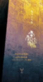 スクリーンショット 2018-09-20 21.20.57.png