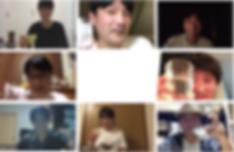 スクリーンショット 2020-05-02 16.14.56.png