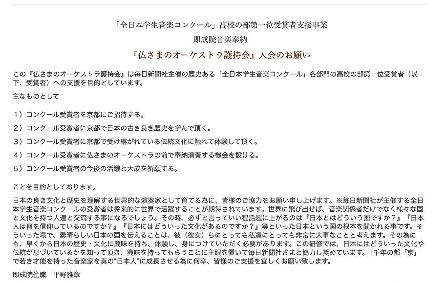 スクリーンショット 2021-06-29 14.01.21.png