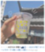 スクリーンショット 2018-07-30 14.38.41.png