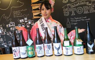ミス日本酒高知県代表!! 中村佳美さまが来てくださいました。