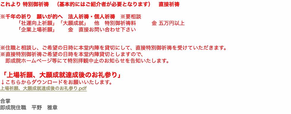 スクリーンショット 2021-05-09 19.47.29.png