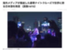 スクリーンショット 2017-09-12 9.08.37.png