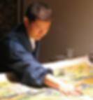 スクリーンショット 2018-11-06 20.47.42.png