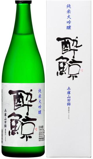 2月1日より「純米大吟醸 兵庫山田錦50%」を発売させていただいております。