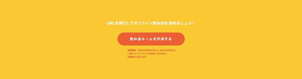 スクリーンショット 2020-04-27 15.58.58.png