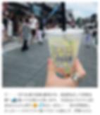 スクリーンショット 2018-07-30 14.32.57.png