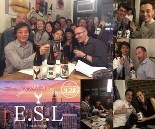 SUIGEI E.S.L Event in NY 9.28.