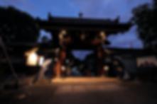 スクリーンショット 2019-11-05 12.20.39.png