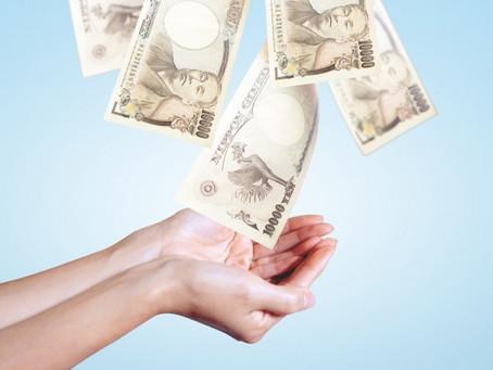 補助金・助成金を活用し、ブランド構築に必要な資金を調達しよう!