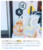 スクリーンショット 2018-07-30 14.33.19.png