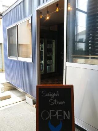 「SUIGEI STORE」プレオープンしました。