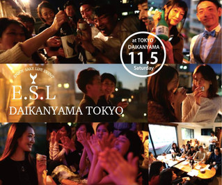 SUIGEI E.S.L Event in DAIKANYAMA TOKYO 11.5