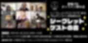 スクリーンショット 2020-04-27 16.08.04.png
