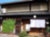 スクリーンショット 2019-05-25 16.59.29.png
