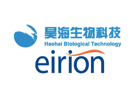Eirion Therapeutics, Inc. Closes $40 Million Series A Investment and Licensing Deal