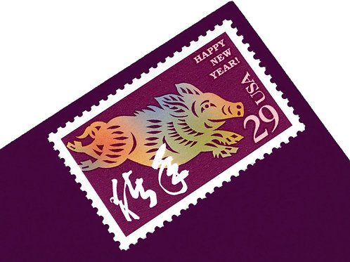 29¢ Chinese New Year of the Boar - 20 Stamps