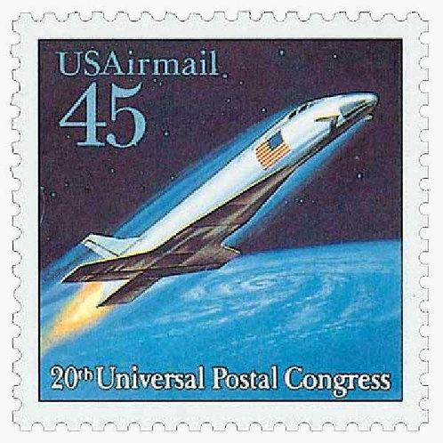 Pack of 20 Unused Hypersonic Airliner Stamps - 45c - Unused Vintage Postage