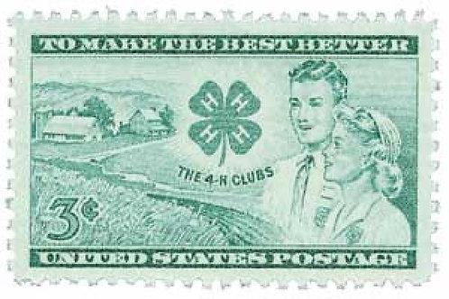 Pack of 25 Unused 4-H Clubs Stamps - 3c - 1952 - Unused Vintage Postage