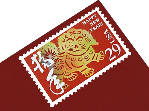 29¢ Chinese New Year of the Dog - 20 Stamps