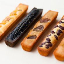 バトンケイク 多くの方々に人気のフィナンシェに、和の素材や旬の味を取り入れた、個性豊かな高級焼菓子です。