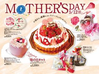 母の日  Mother's Day