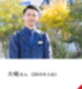 ohshima.jpg