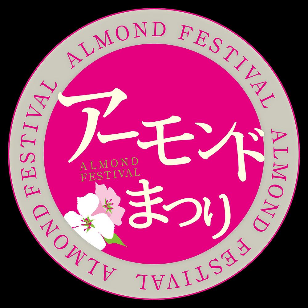 名古屋ふらんすのアーモンドまつり