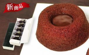 ガトープルポ・ショコラ