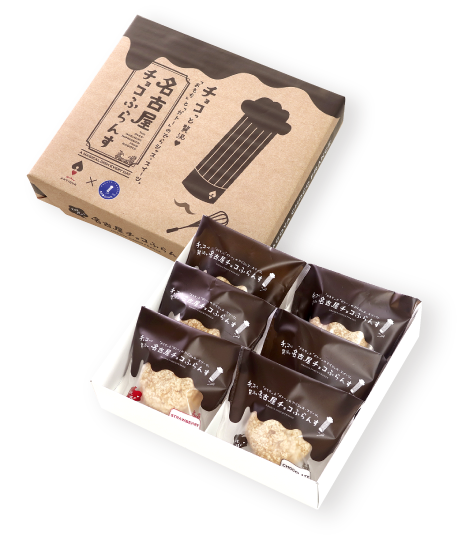 名古屋チョコふらんすパッケージ