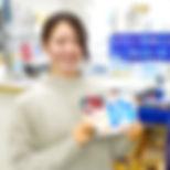 yamaguchi4.jpg