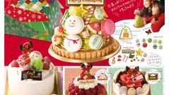 クリスマスケーキ予約開始