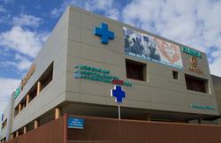 DR PEREZ TEMPRANO HOSPITAL JEREZ