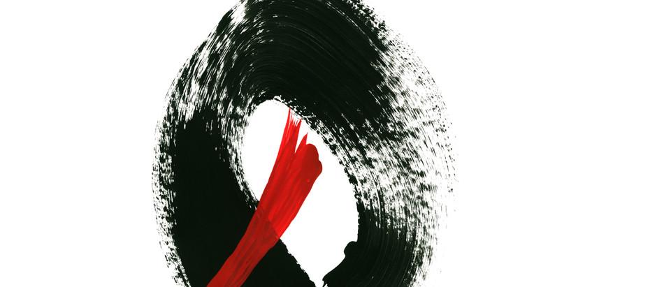 Saguna Brahman: Nonduality with Experience
