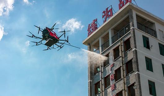 EHang aerial firefighting