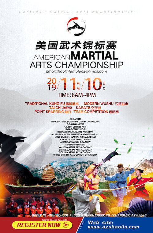tournament-flyer_orig-153845.jpg