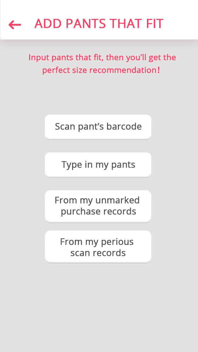 Input Screen