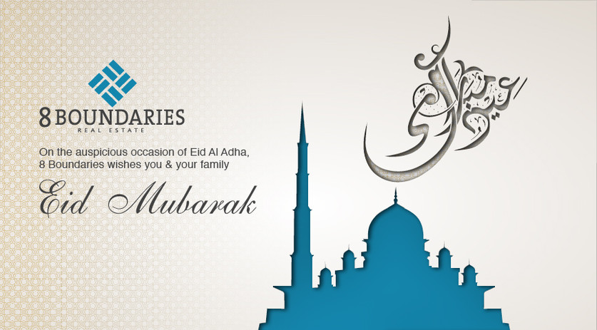 EID Mubarak Emailer
