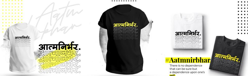 Aatmnirbhar T-shirts in Navi Mumbai