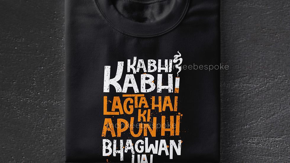 Sacred Games T-shirts In Navi Mumbai