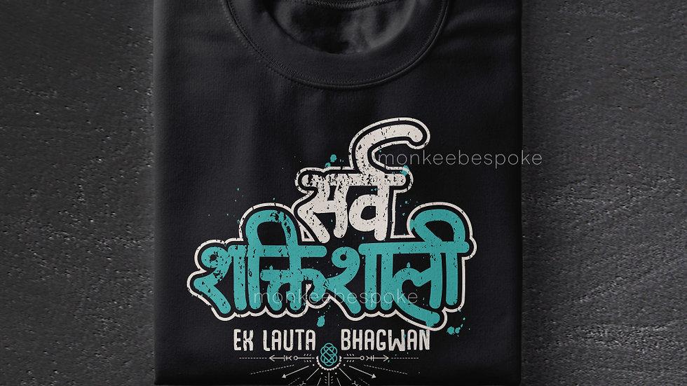 Saarv Shaktishali Ek Lauta Bhagwan sacred Games T-shirts in Navi Mumbai.
