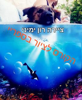 Ron_underwater.jpg