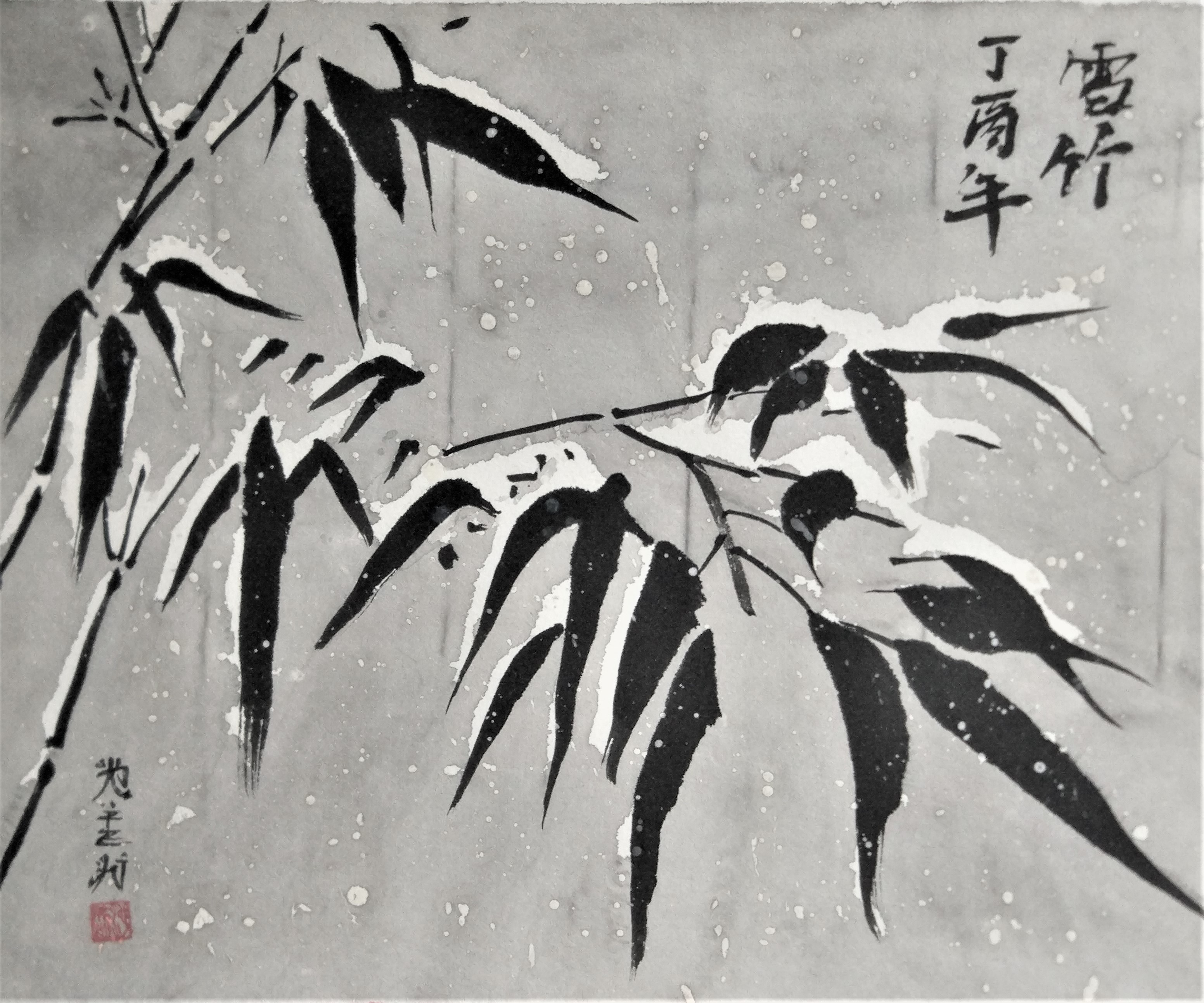 Bamboo in winter