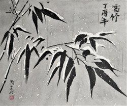 Bamboo in winter