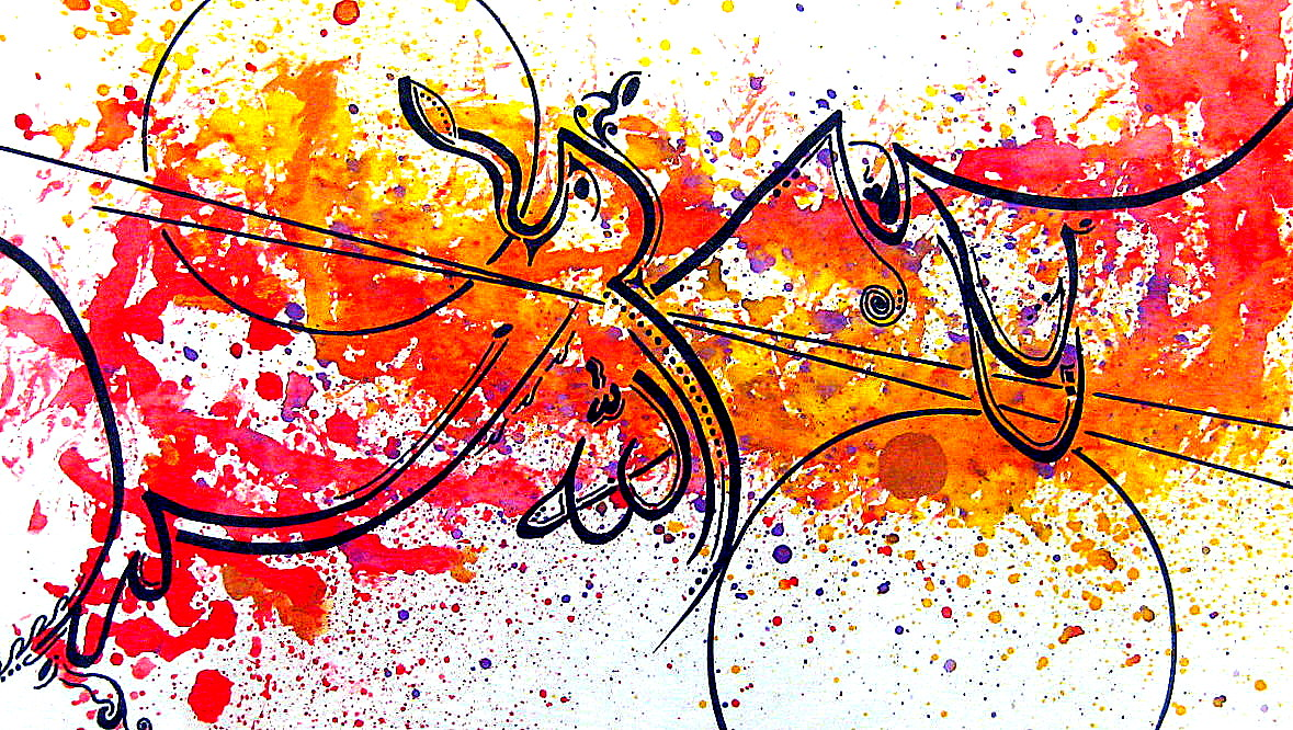Emotions and Dreams Rearranged II - sold