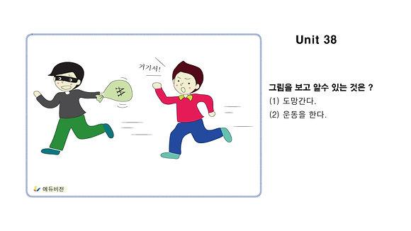 UNIT 38
