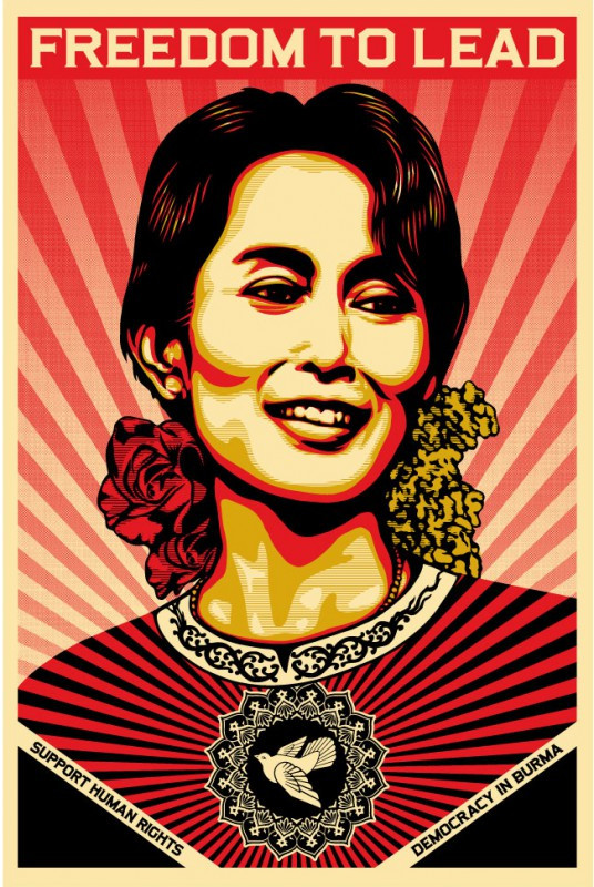 Aung San Suu Kyi poster by Shepard Fairey