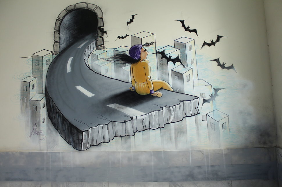 Artist: Shamsia Hassani