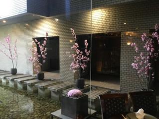 HOTEL NAGOYA CASTLE Spring